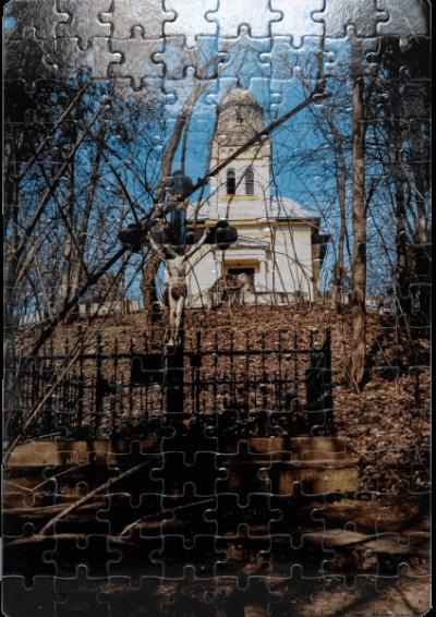 Bashalom Jézus Szíve római katolikus templom puzzle