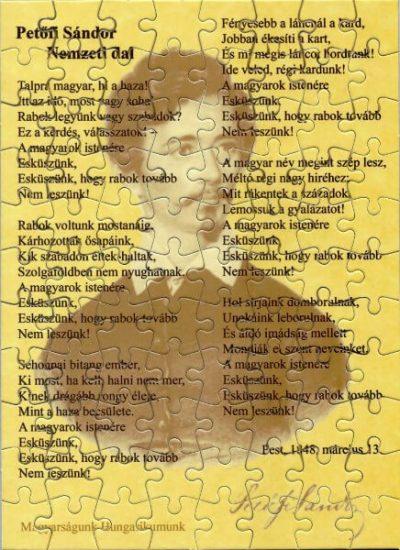 Petőfi Sándor Nemzeti dal puzzle